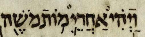 cropped-aleppo-codex-josh-ch-1-v-1