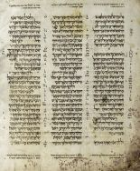493px-Aleppo_Codex_(Deut)