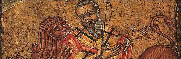 martyrdom-of-ignatius