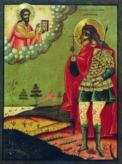 Saint_Christopher_-_Icon